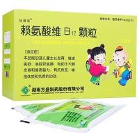 仙维安 赖氨酸维B12颗粒 10g*15袋