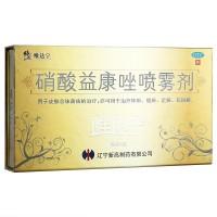 唯达宁 硝酸益康唑喷雾剂 (15ml:1%)*6瓶